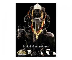 JAIPUR +91-8146086280 Black Magic Love Problem Solution Baba Ji