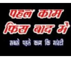 "{:""91-9915786526@#$:""LoVe Marriage Specialist baba ji Jammu"