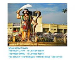 Mysore to Coorg cab Service   +91 9980909990  / +91 9480642564