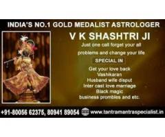 Vashikaran Specialist & Black Magic Specialist Baba Ji +91-8094189054 call & watsapp