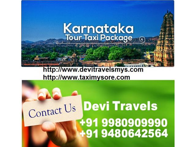 Mysore to Coorg Pakages  + 91 93414-53550 / +91 99014-77677