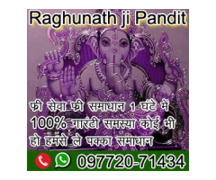 inter CASt MArrIAge SoLution AMRICA +91-9772071434